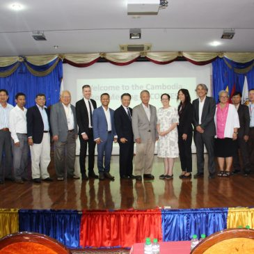 CONTESSA Presentation Event: The Paññāsāstra University of Cambodia